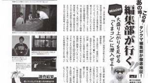 media-2012summer